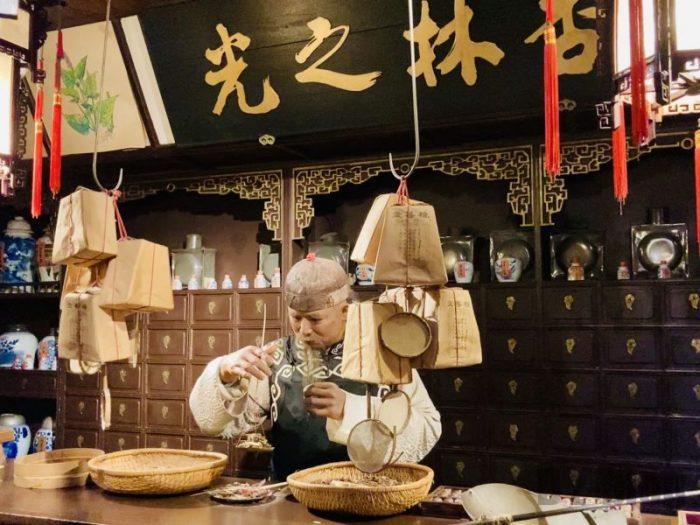 上海城市歴史発展陳列館 漢方屋
