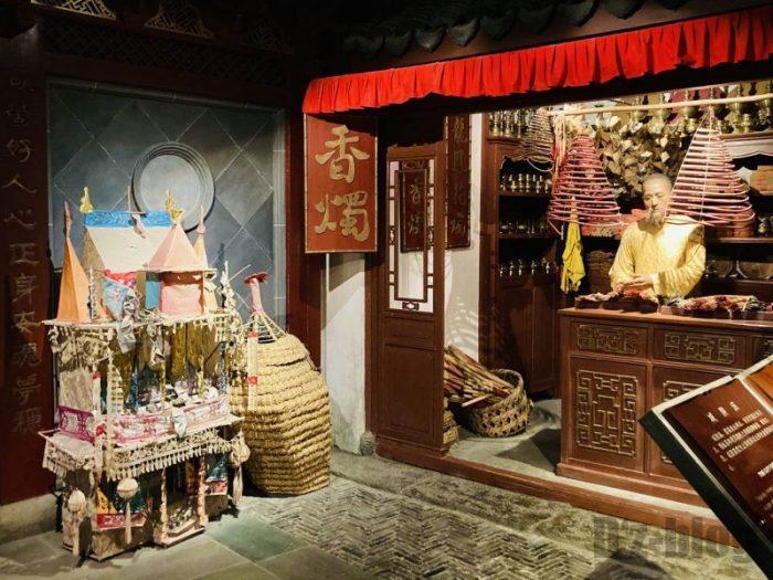 上海城市歴史発展陳列館 火薬屋