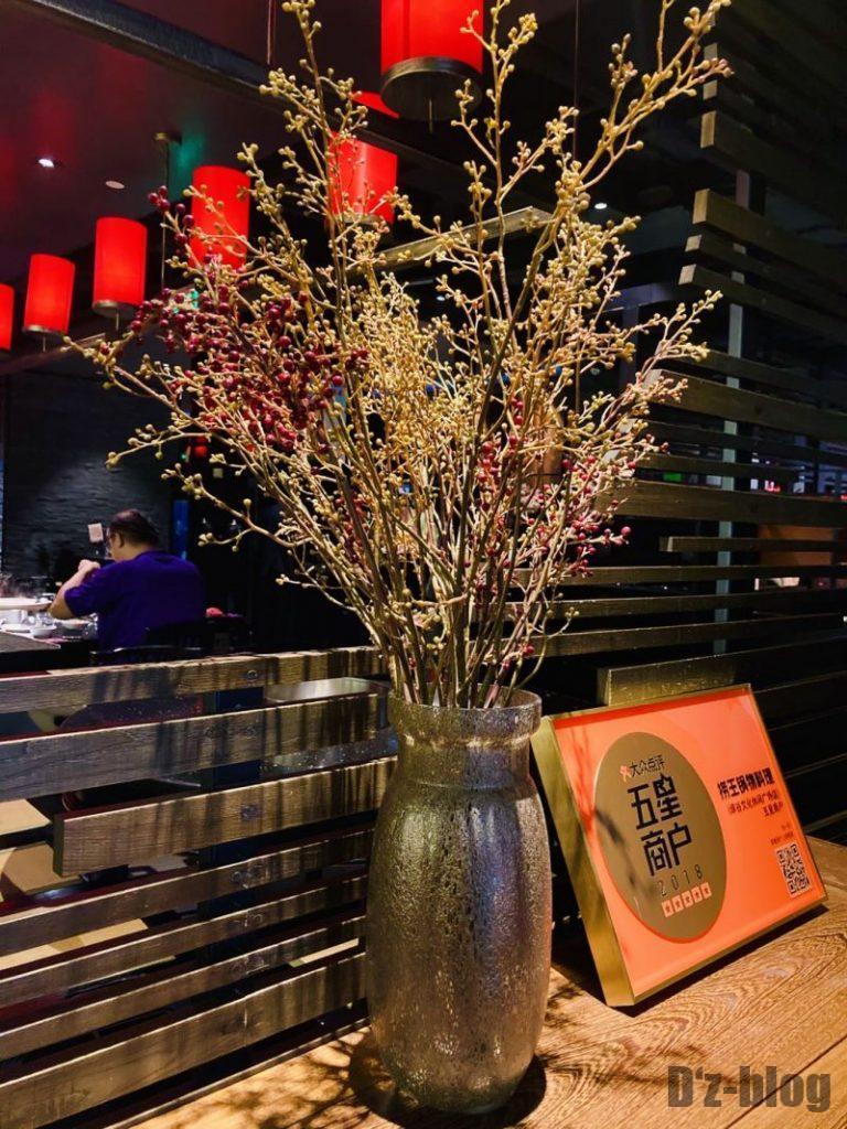 上海捞王 店内5つ星証明書