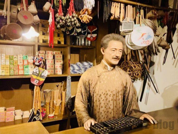 上海城市歴史発展陳列館 雑貨屋