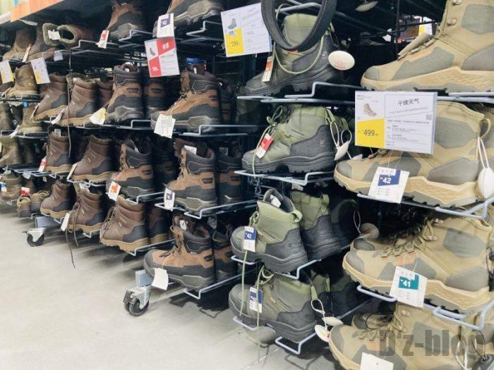 上海DECATHLON 迷彩靴