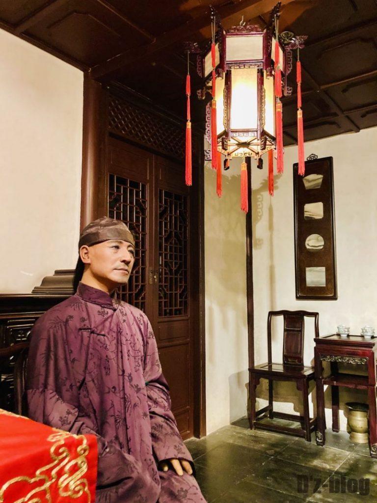 上海城市歴史発展陳列館 自宅婚約儀式