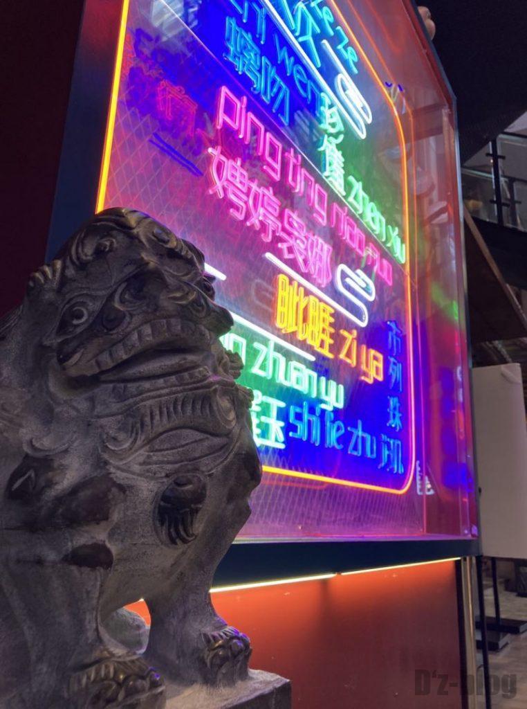 上海大悦城 霓虹街 電灯宣伝