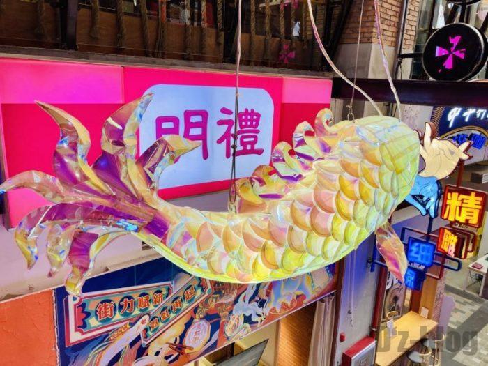 上海大悦城 霓虹街