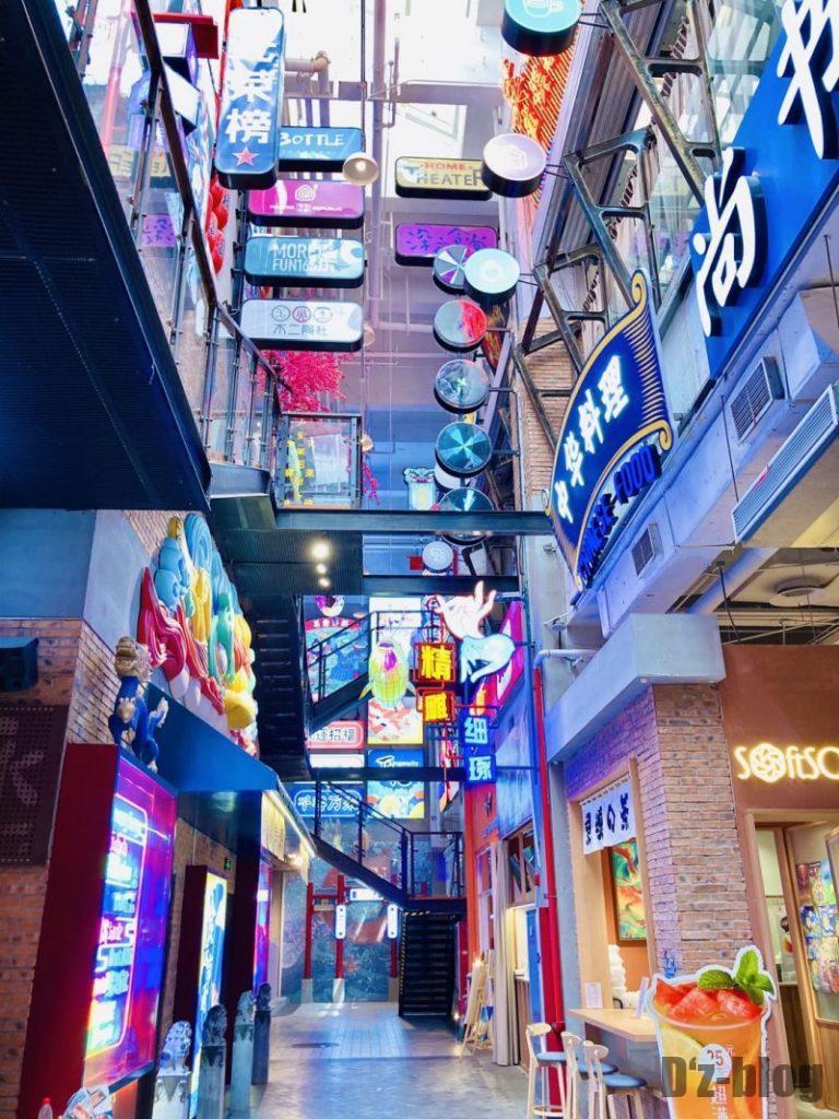 上海大悦城 霓虹街 全体