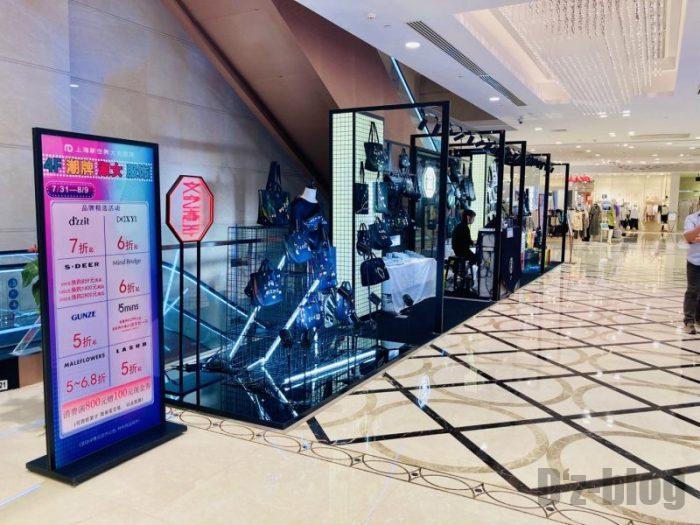 上海新世界大丸百貨店 館内エスカレーター沿い店舗カバン