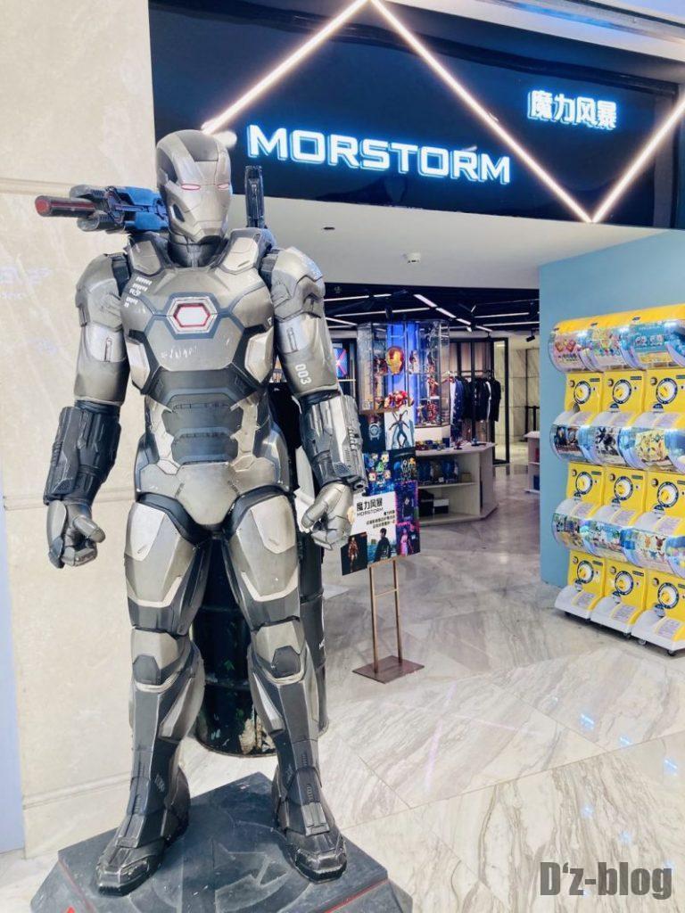上海新世界大丸百貨店 館内MORSTORM
