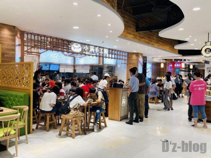 上海新世界大丸百貨店 地下フードエリア