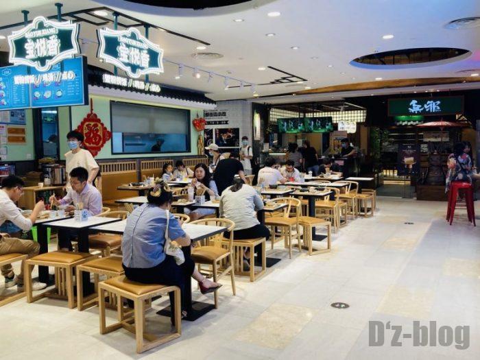 上海新世界大丸百貨店 地下フードエリアオープン席