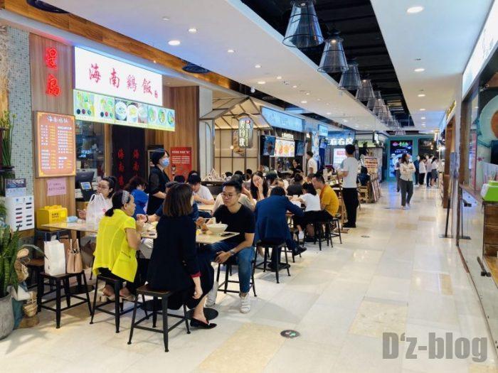 上海新世界大丸百貨店 地下フードエリア海南鶏飯