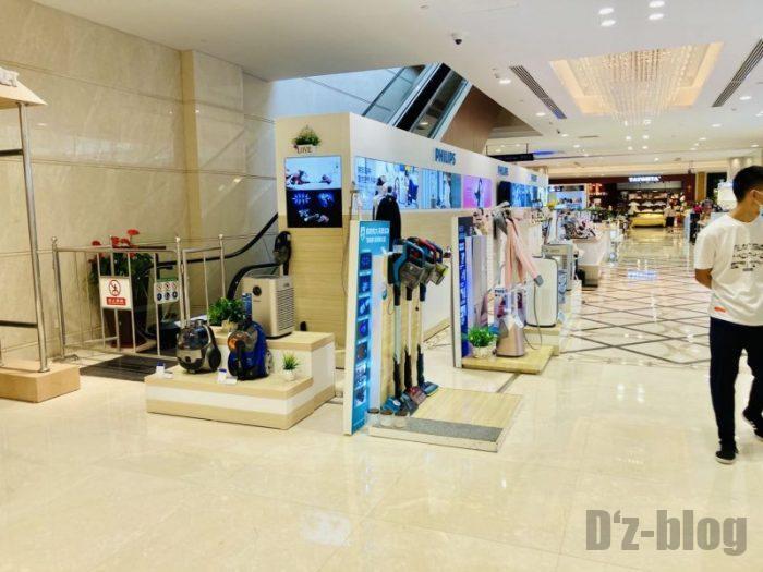 上海新世界大丸百貨店 館内Philips