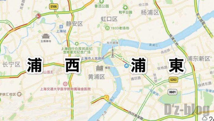上海浦西と浦東 画像