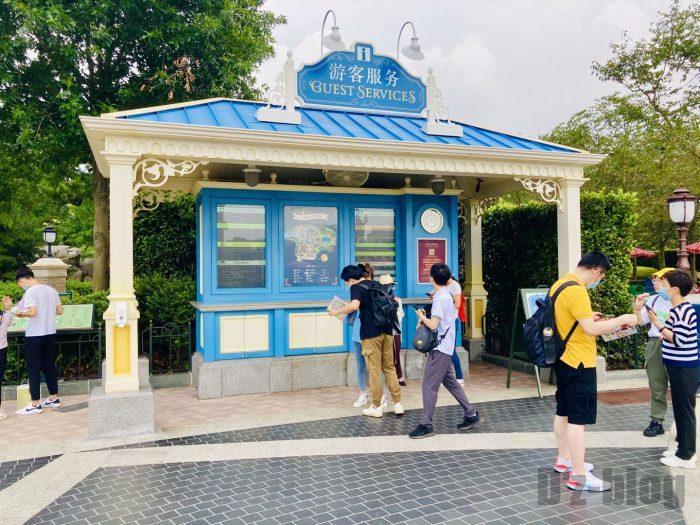 上海ディズニーランド案内所