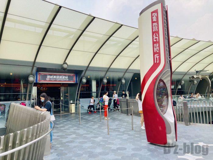 上海ディズニーランドスターゲイザーグリル入り口