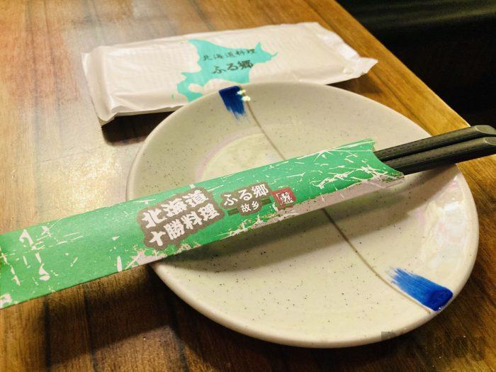 上海北海道料理ふるさとテーブルセット