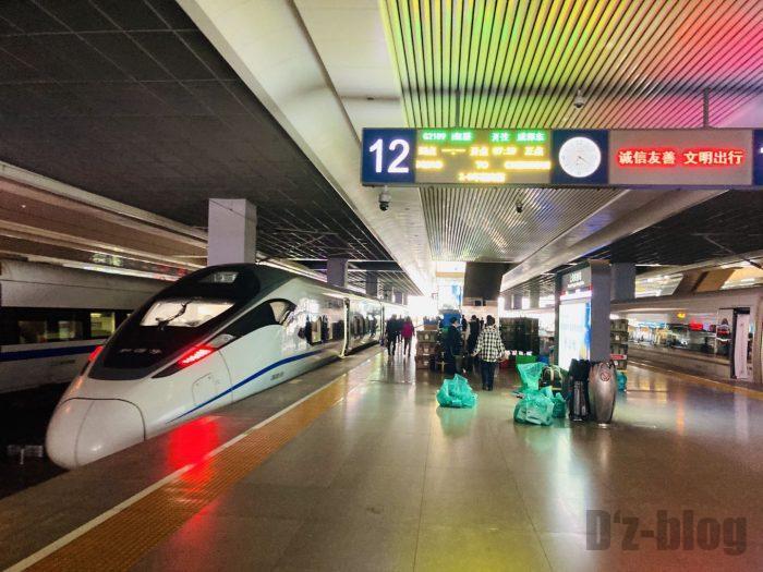 上海高鉄乗り方12番ホーム