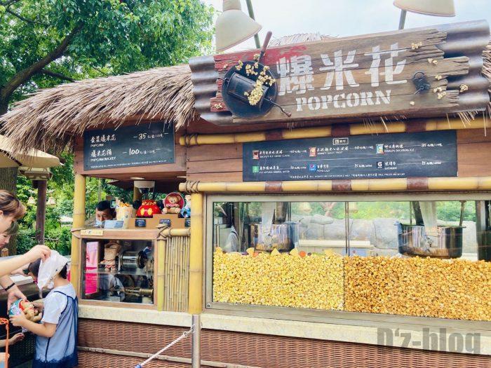 上海ディズニーランドポップコーン売り場