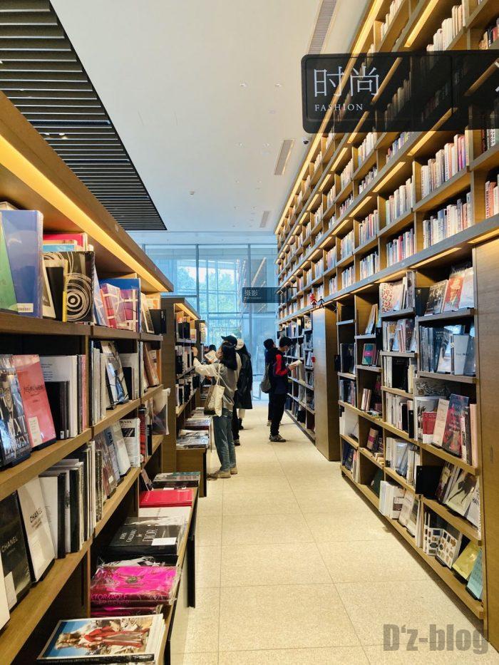 杭州TSUTAYA書店撮影とファッション雑誌のフロアファッションエリア