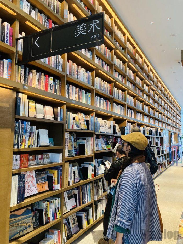 杭州TSUTAYA書店芸術フロア全体