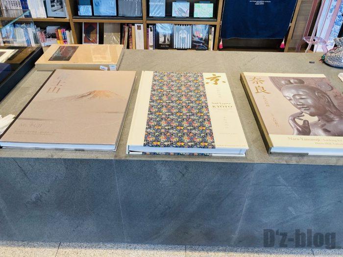 杭州TSUTAYA書店芸術フロア富士山京都奈良の写真集