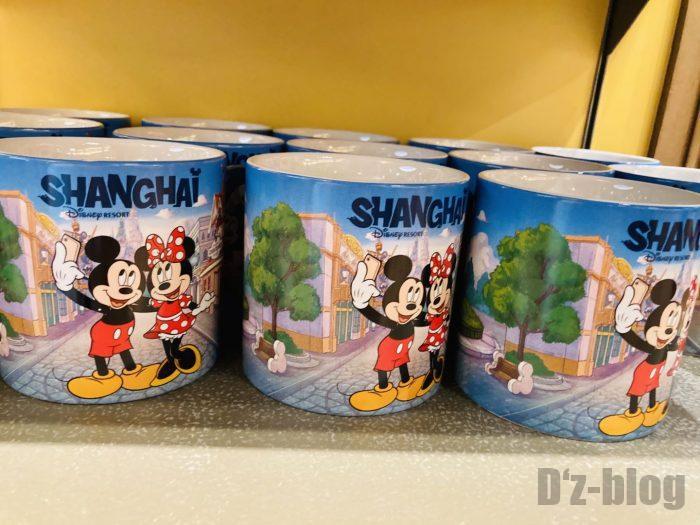 上海ディズニータウン土産屋上海限定マグカップ