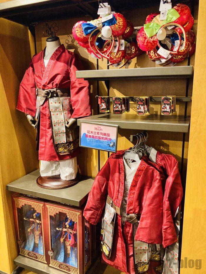上海ディズニーランドムーラン衣装子供用