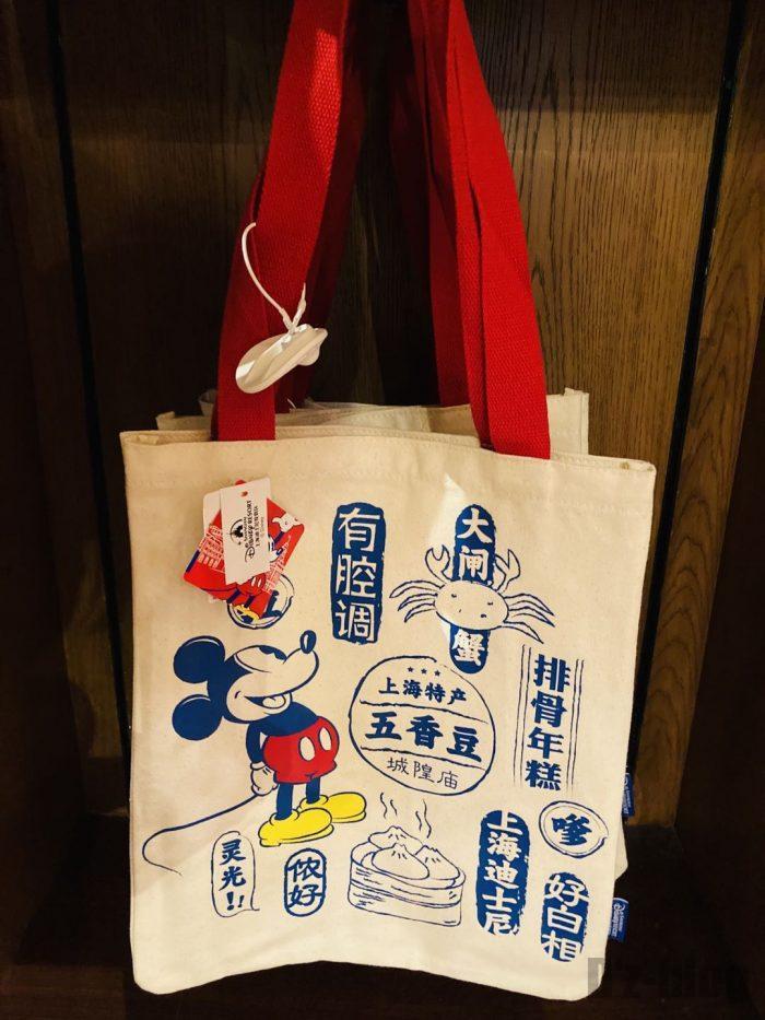 上海ディズニーランド土産屋上海限定ミッキーバック