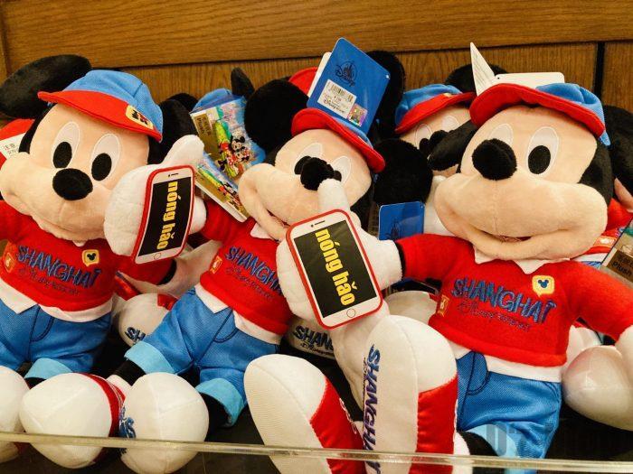 上海ディズニーランド土産屋上海限定ミッキー人形