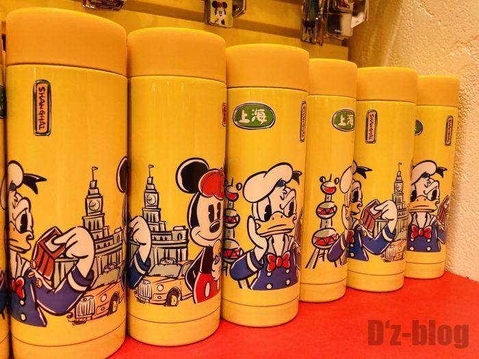 上海ディズニーランド土産屋上海限定水筒