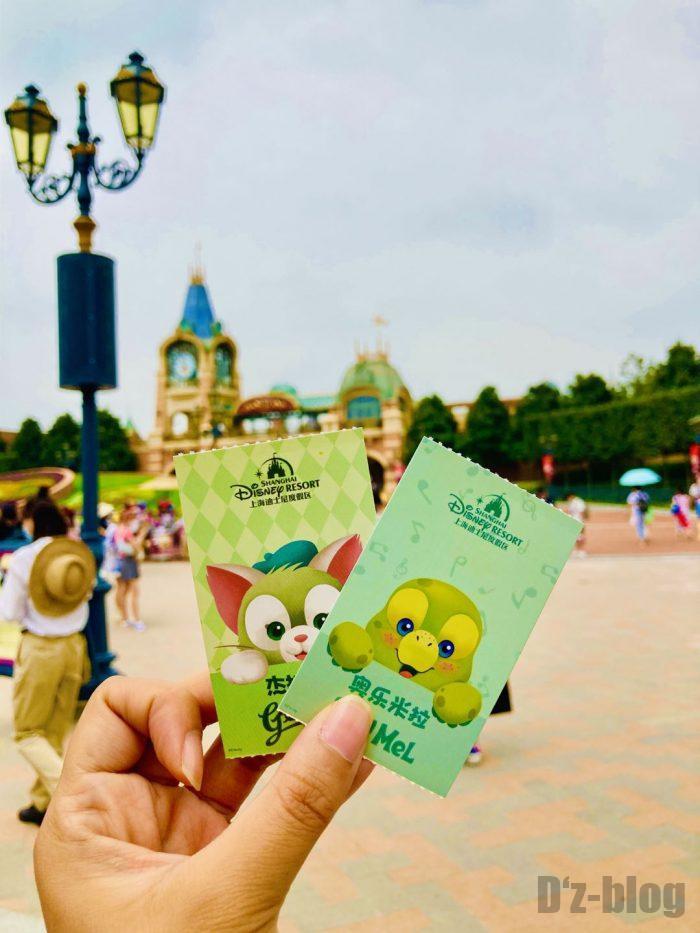 上海ディズニーランド入場チケット