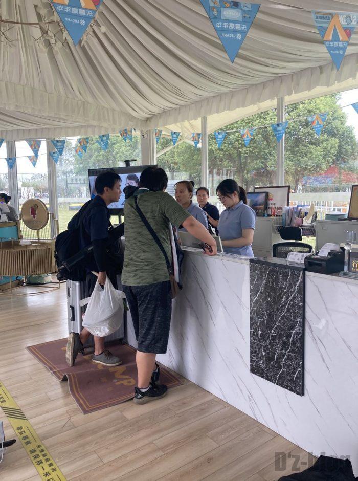 上海合同キャンプ 受付