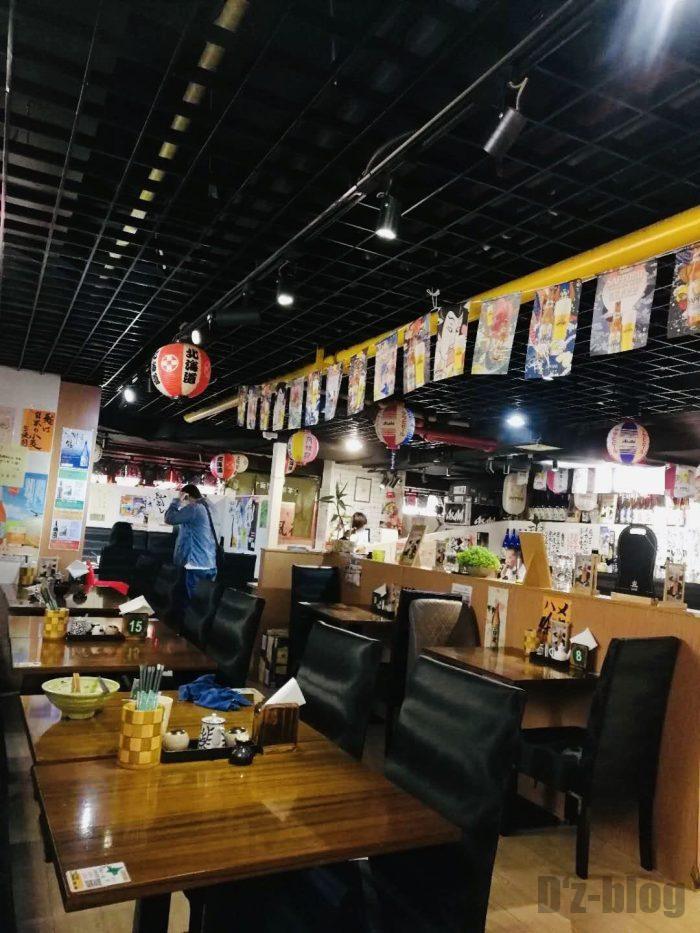 上海北海道料理ふるさと店内