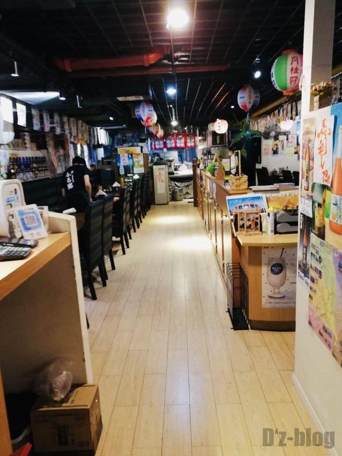 上海北海道料理ふるさと店内入り口