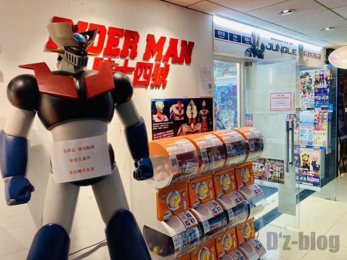 上海RIDER MAN