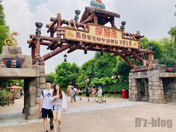 上海ディズニーランド探検島入り口