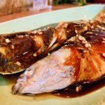 杭州弄堂里西湖酢魚