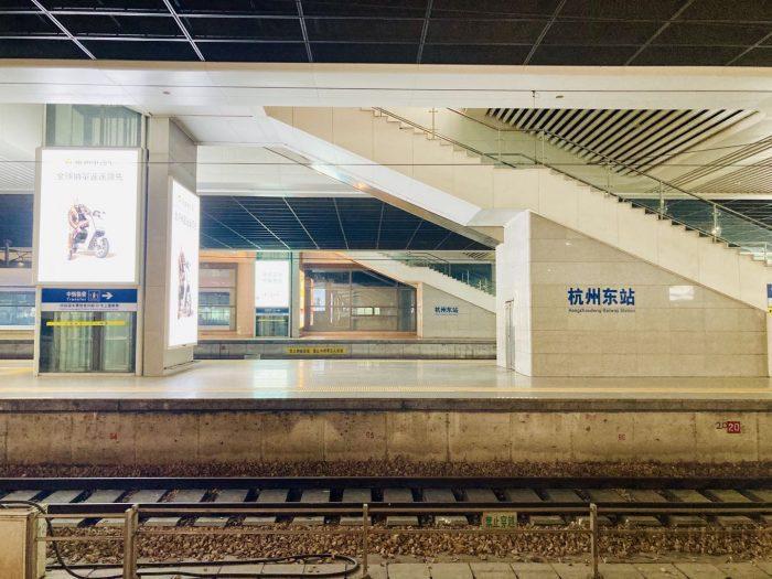 上海高鉄乗り方杭州東駅