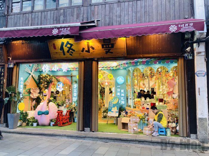 杭州清河坊小店⑥