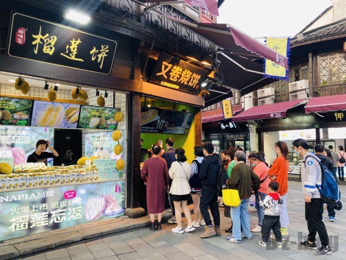 杭州清河坊小店行列