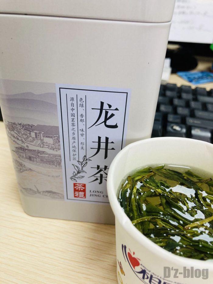 杭州清河坊小店龍井茶店お茶購入
