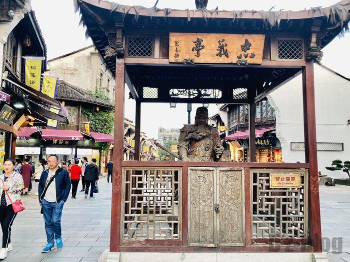 杭州清河坊銅像
