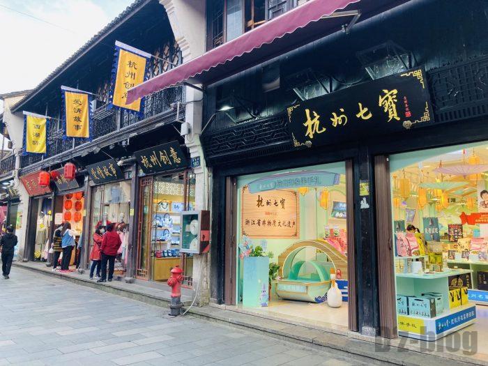杭州清河坊風景②
