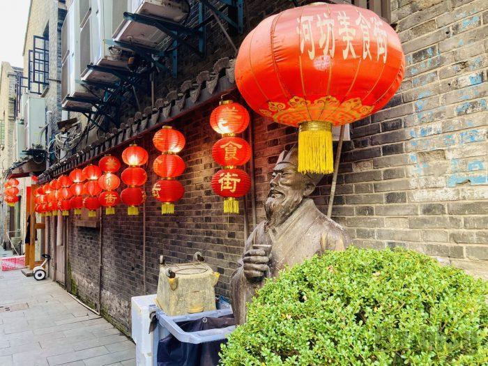 杭州清河坊風景④