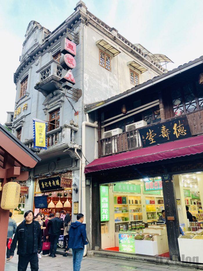 杭州清河坊風景⑩