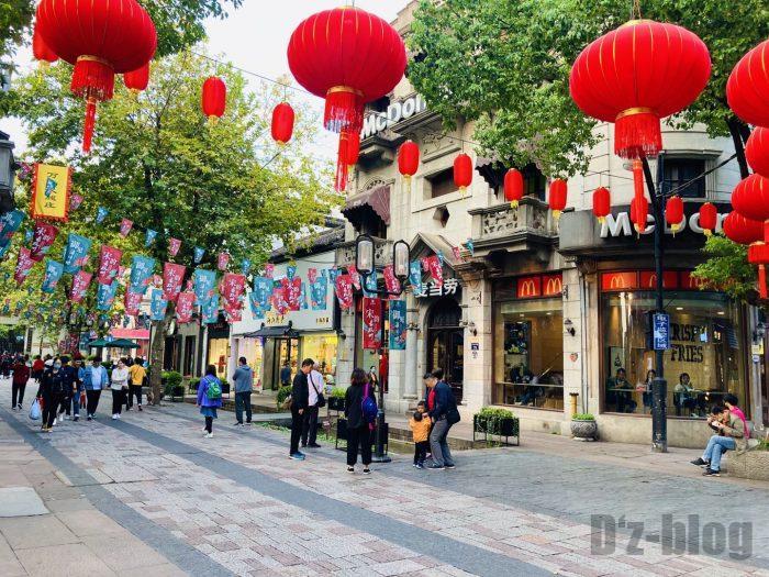 杭州清河坊風景⑫