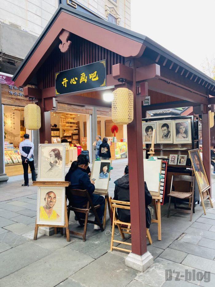 杭州清河坊風景⑭