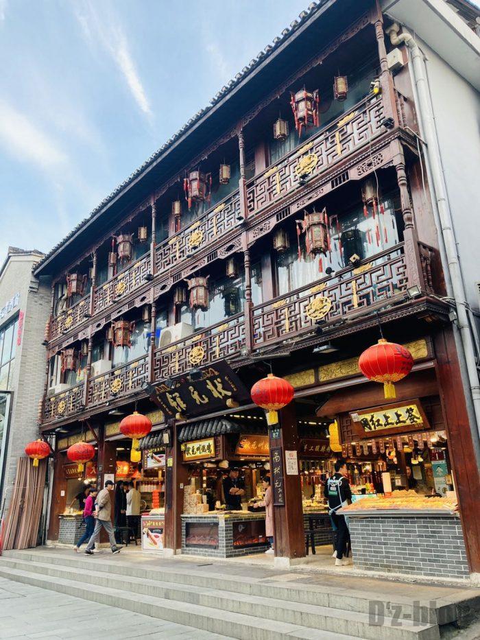 杭州清河坊風景⑯