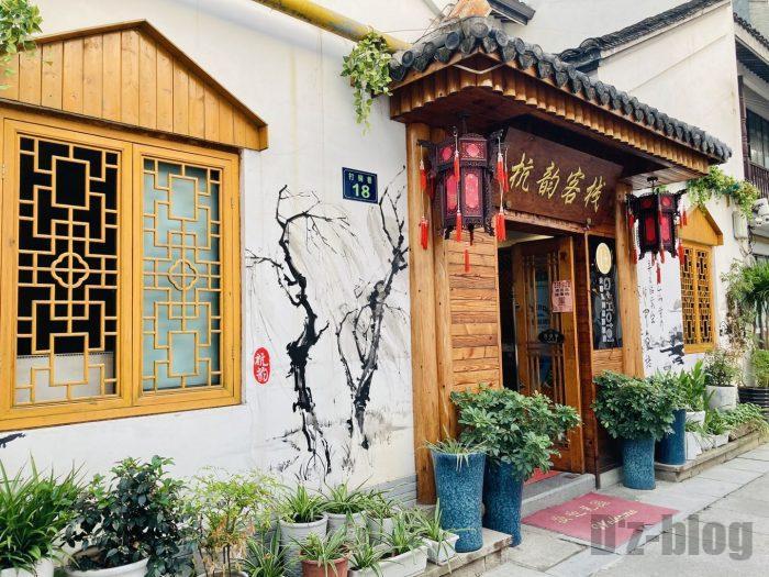 杭州清河坊風景㉑