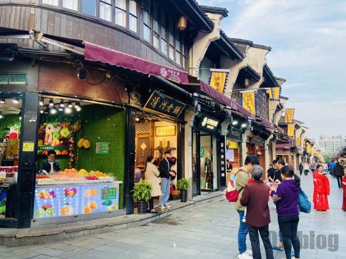 杭州清河坊風景
