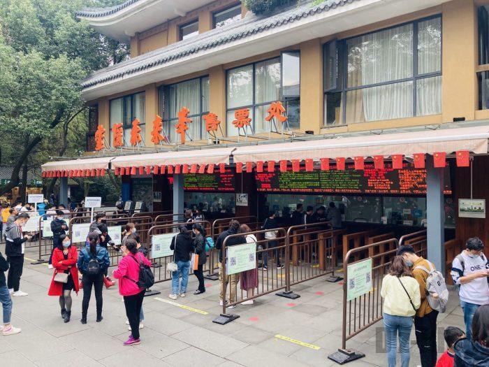杭州霊隠寺チケット売り場